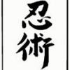 EPGP (3.3.5) Lich King - последнее сообщение от Urbantank